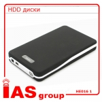 IAS-HE016-1