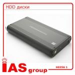 IAS-HE056-1