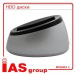 IAS-MYS301-1