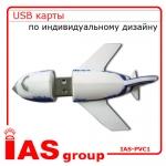 USB flash IAS-PVC1
