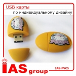 USB flash IAS-PVC5