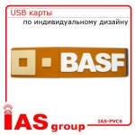 USB flash IAS-PVC6