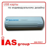 USB flash IAS-PVC7