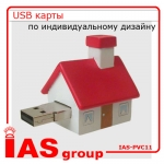 USB flash IAS-PVC11