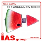 USB flash IAS-PVC12
