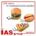 USB flash IAS-PVC13
