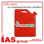 USB flash IAS-PVC14