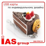 USB flash IAS-PVC15