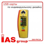 USB flash IAS-PVC16