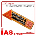 USB flash IAS-PVC17