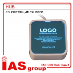 Хаб со светящимся лого (4)